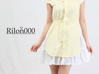 ≪リメイク1点物≫フリルスカートシャツワンピ:S Sizeの画像