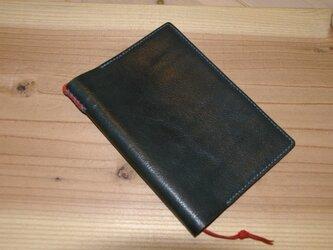 文庫版ブックカバー(手縫い)の画像
