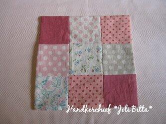 ふわぽこワッフルのタオルハンカチ patch pink dotの画像