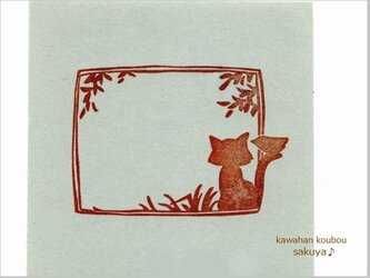 猫のシルエット枠・消しゴムはんこ(文字入れ可能)の画像