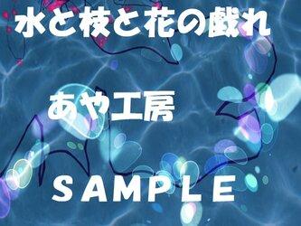 2014.5 CG画集5の画像