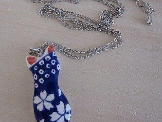 プチかわ猫ペンダント~桜絞りの画像