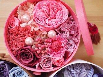 Coffret Collection/PinkFramboiseの画像