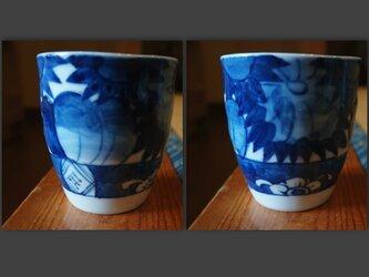 染付け 花紋 波淵フリーカップ snfc14003の画像