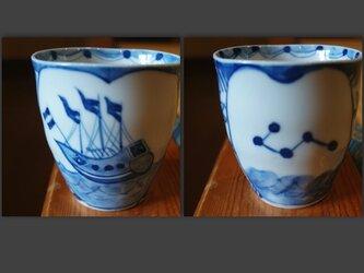 染付け 帆船と北斗七星 波縁フリーカップ snfc14005の画像