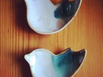 もえぎいろの小鳥の豆皿の画像