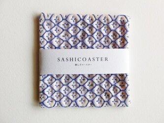 SASHICOASTER(刺し子 コースター)08の画像
