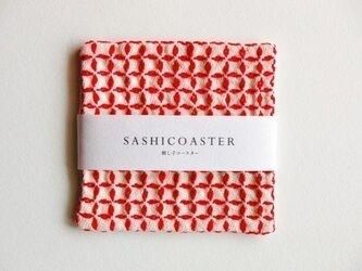 SASHICOASTER(刺し子 コースター)03の画像