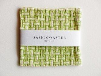 SASHICOASTER(刺し子 コースター)01の画像