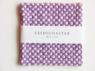 SASHICOASTER(刺し子 コースター)04の画像