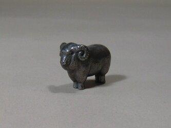 羊(小)の画像
