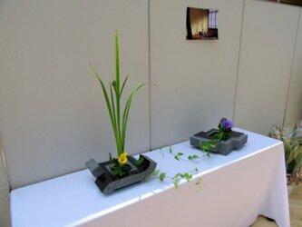 生け花用 花器5号の画像