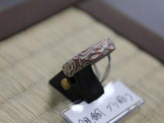 木目金(銀、銅、グリ彫り)の画像