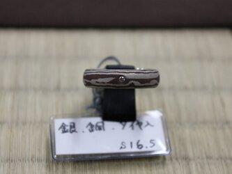 木目金(銀、銅、ダイヤ入り)の画像