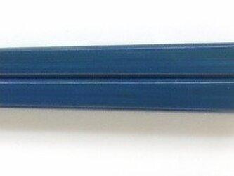 竹・自然塗料箸『サイズいろいろ大人箸』05-23-85 青の画像