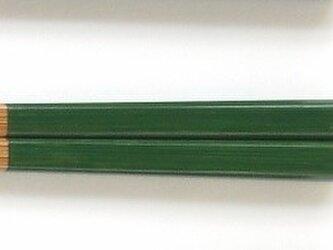竹・自然塗料箸『サイズいろいろ大人箸』05-23-80 緑の画像