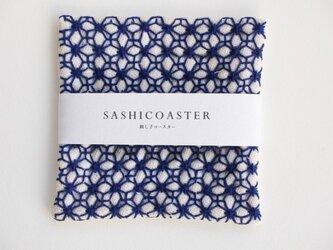 SASHICOASTER(刺し子 コースター)09の画像