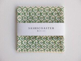 SASHICOASTER(刺し子 コースター)12の画像
