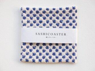 SASHICOASTER(刺し子 コースター)11の画像