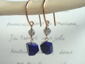 *Lapis lazuli*の画像