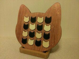 木製ネコ型ミニリバーシ☆チェリーの画像