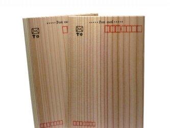 ポストカード 木のハガキ 国産スギ材 2枚セットの画像