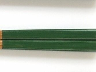 竹・自然塗料箸『サイズいろいろ大人箸』05-22-75 緑の画像