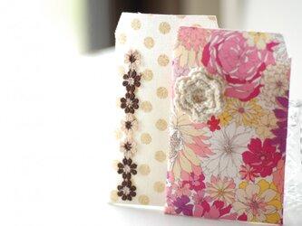 布のポチ袋 の画像