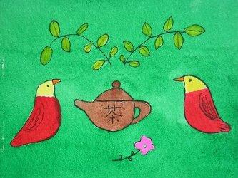 鳥とお茶の画像
