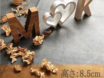 【送料無料!】 【自立型】天然無垢材 切文字 アルファベットの画像