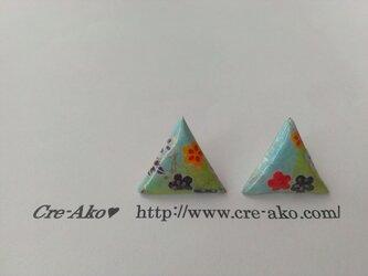 Triangle en Origami ピアス野原~送料0円の画像