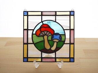 ステンドグラス ミニパネル きのこ 15cmの画像