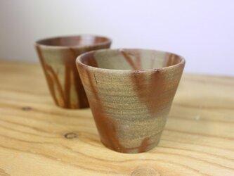 緋襷フリーカップの画像
