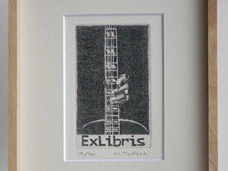 ギター ・ 蔵書票 / 版画 (額あり)の画像