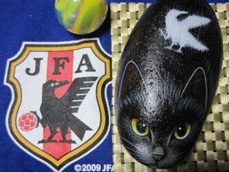 石猫 「八咫烏」の画像