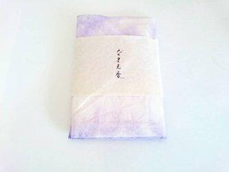 【贈り物お包み】なまえ香(凛)の画像