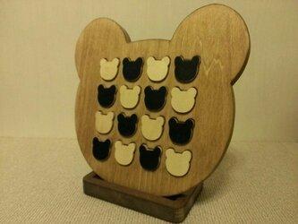 木製クマ型ミニリバーシ☆MWの画像