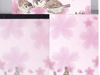<メモ帳>井戸端会議!雀の画像