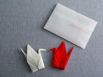 Peti Peto Tsuru 紅白の画像