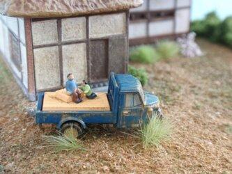 棚田の画像