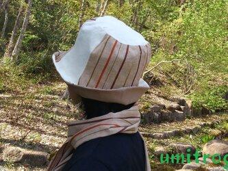 遠州綿紬のリバーシブルクロッシェ 稲穂×ベージュの画像