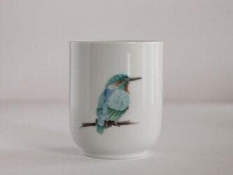鳥、カワセミの湯呑の画像