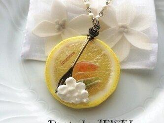 レモンのレインボーソース バッグチャームの画像