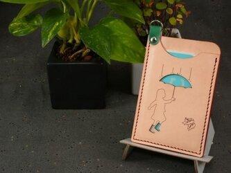 牛本革パスケース「楽しい雨」3層タイプ☆名入・送料込!!☆の画像