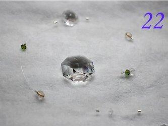 理想を現実化するあなたへ「22」サンキャッチャーS の画像