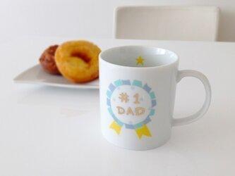 """[名入れサービス] """" ♯1 DAD """" マグカップの画像"""