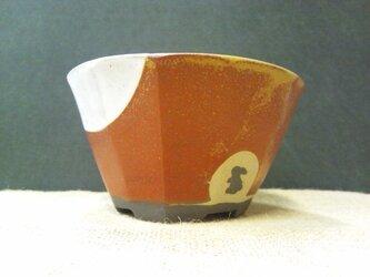 四方鉢 の画像