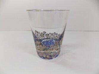お安くなりました・ロックグラス(銀とブルー)の画像