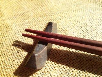 箸置 5ヶ1組 舟形 マンガン釉の画像