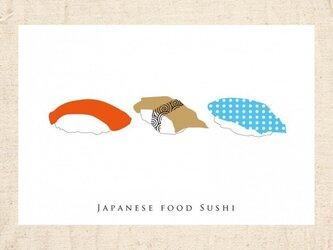 寿司 NO.1の画像